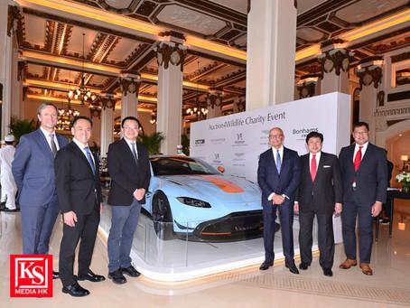 Auction4Wildlife慈善拍賣Aston Martin跑車