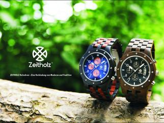 【日本初上陸】ドイツの木製腕時計    Zeitholz 数量限定先行販売のお知らせ