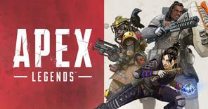 eSport: APEX Legends