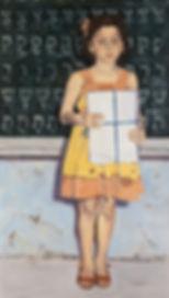 ילדה כותאב 75X129.jpg
