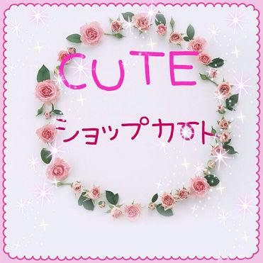 cute-shopcart.jpg