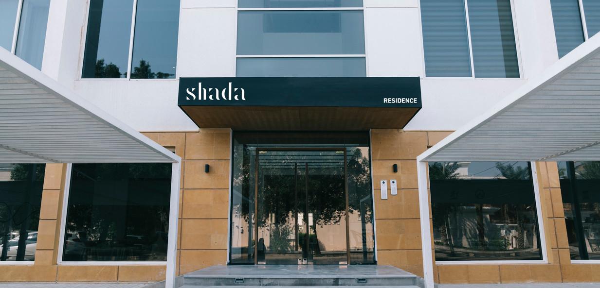 SHADA AL NAHDA