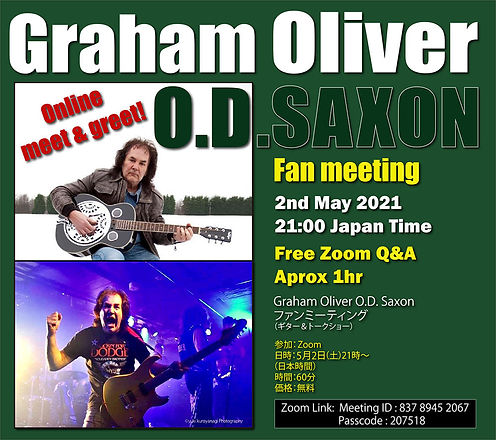 Graham FM2.jpg