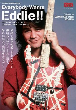 Eddie VH.jpg