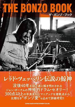 The Bonzo Book.jpg