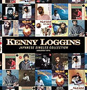 Kenny Loggins.jpg