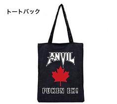Anvil bag.jpg