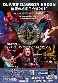 OD Saxon 2020.jpg