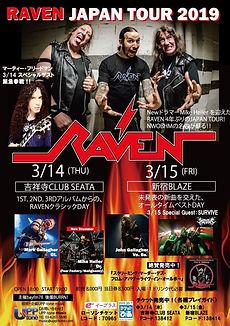 Raven 2019.jpg