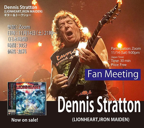 Dennis Stratton Fan Meeting.jpg
