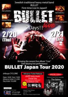 Bullet 2020.jpg
