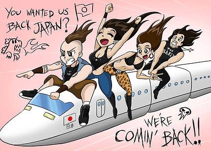 Babes Japan 2.jpg