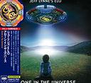 ELO Alone In The Universe.jpg