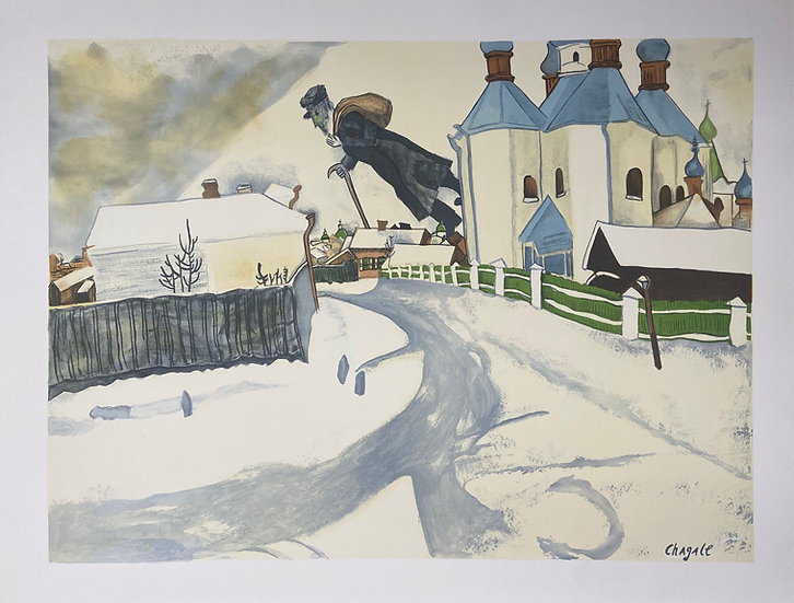 Over Vitebsk, 1914 by Marc Chagall
