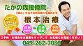 topsumahoegao2.jpg