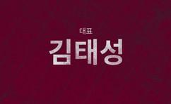 김_01.JPG