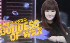 0203_전쟁의여신 (0-00-03-09).jpg