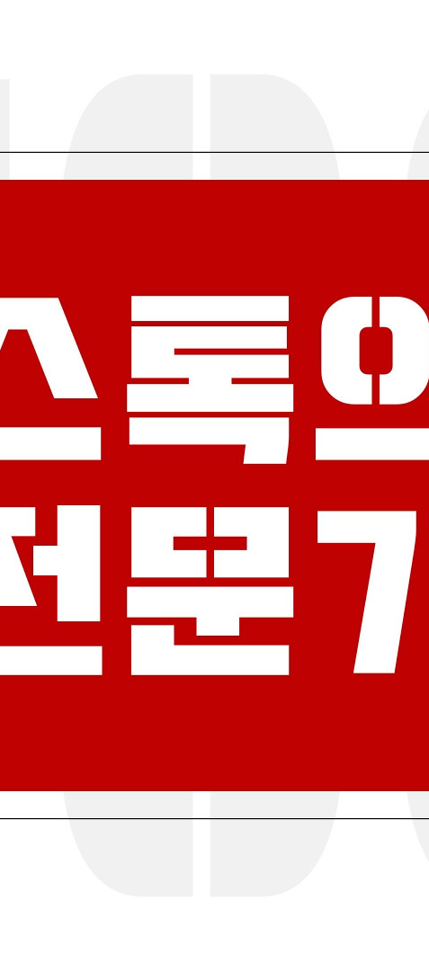가제작_야신_02 (0-00-03-10).jpg