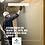 Thumbnail: Argamassa polimérica para reboco Barrica 40 kg
