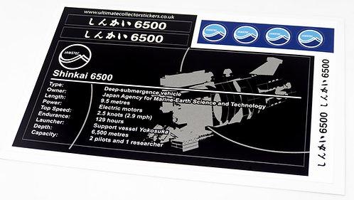 Lego Creator UCS Sticker set for Shinkai 6500 Submarine 21100