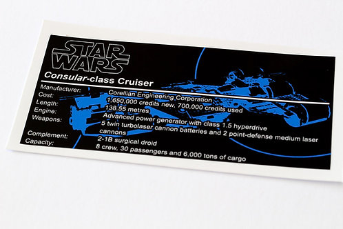 Lego Star Wars UCS Sticker for Republic Frigate (7964 / Anio ST10)