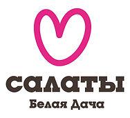 Рекламная дегустация в Ульяновске