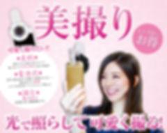 LP002_商品紹介A.jpg