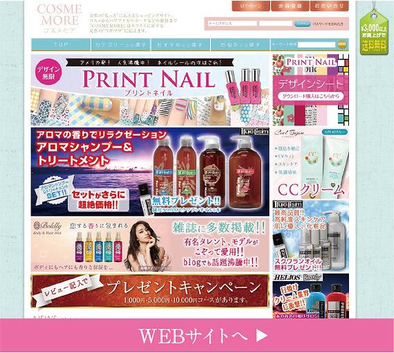 work_webshop_01.jpg