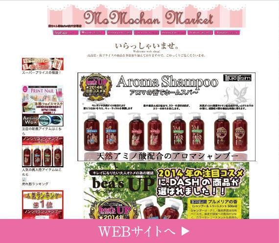 work_webshop_02.jpg