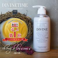 divinetime_CHERRY_900_900.jpg