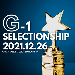 G-1 SELECTISHIPON SHIP.png