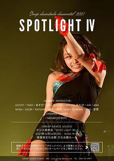SPOT LIGHTのコピー (1).jpg