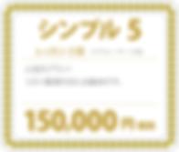 price-01.png
