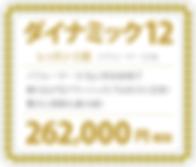 price-03.png