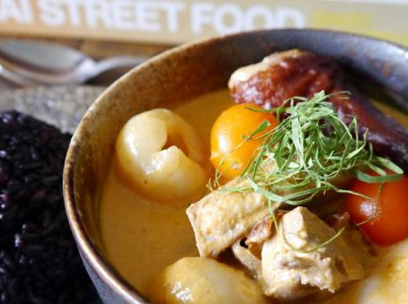 Duck And Lychee Red Curry