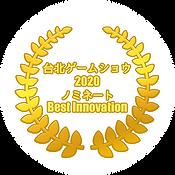 Award_Taipai.png