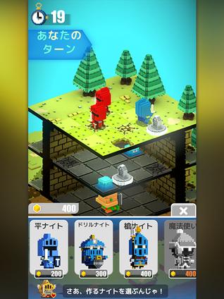 DK_ScreenShot_003.PNG