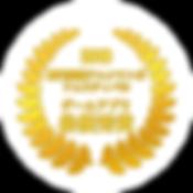 Award_Xiamen.png