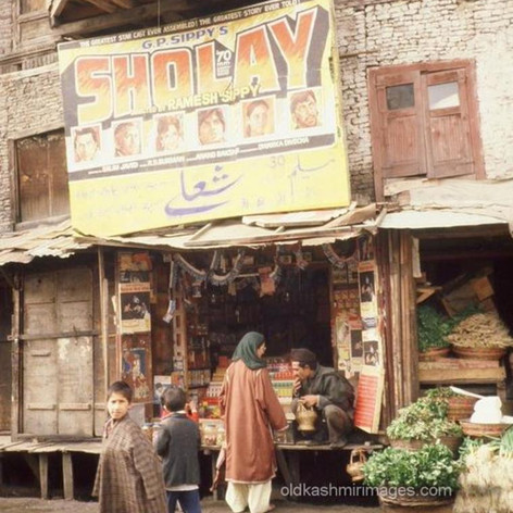 Srinagar street early 1980's.jpg