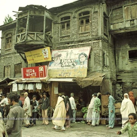 Srinagar street scene