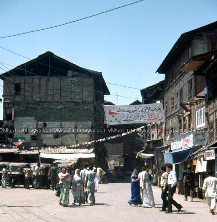 1982 Habba Kadal Chowk.jpg