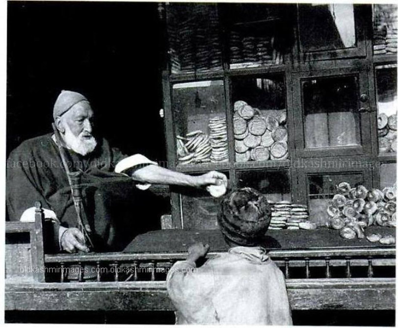 1970s A Kashmiri baker