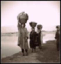 1950 Kashmir