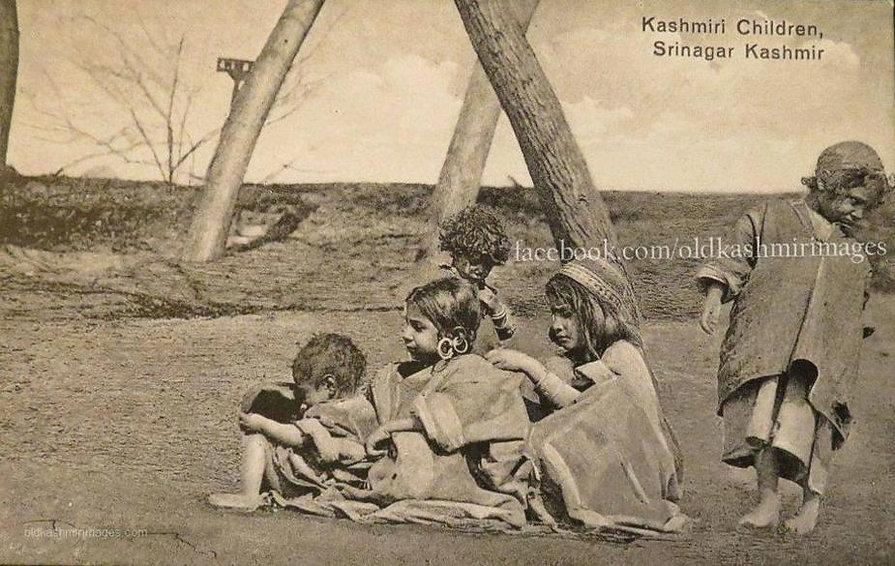 Kashmiri children