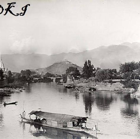 1940s Nawakadal