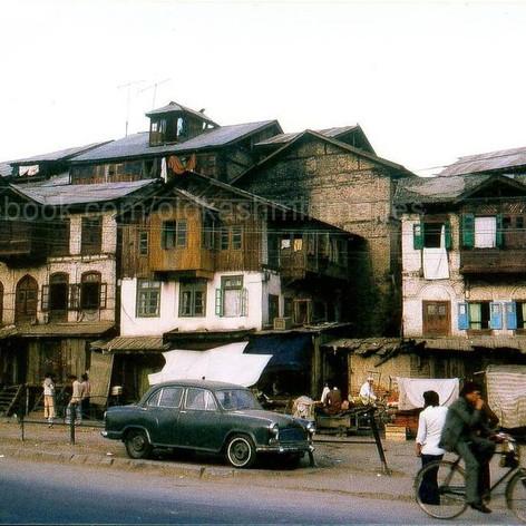 Street Scene At Srinagar 1981