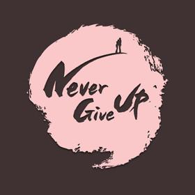 'Never Give Up (절대 포기하지 마세요)', 한미공조 자살방지 프로젝트 시작