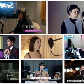 韓美 자살방지 캠페인 'Never Give Up', 선한 영향력으로 '불꽃 점화'