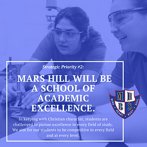 Mars Hill will be a School of Academic E