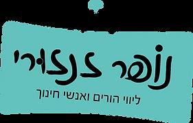 Logo_2_300x.png